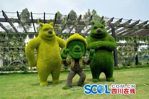 酒城乐园绿色动物园7月1日起免费开园_泸州频道_今日