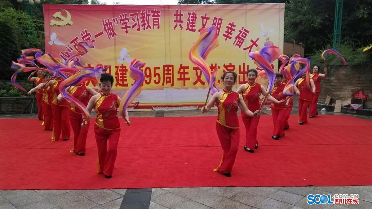 红星街道大驿坝社区举行庆祝建党95周年文艺演出_泸州
