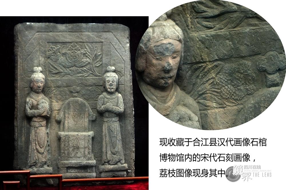出土的汉代砖画上清晰可鉴荔枝画像。