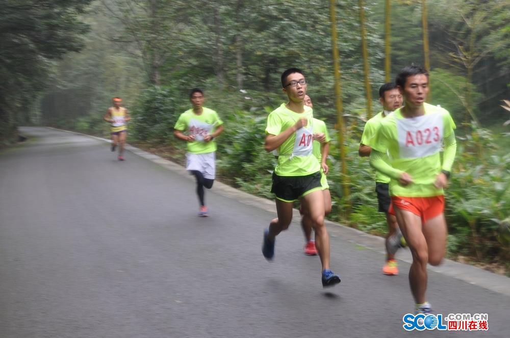 古蔺黄荆老林举办首届半程马拉松赛