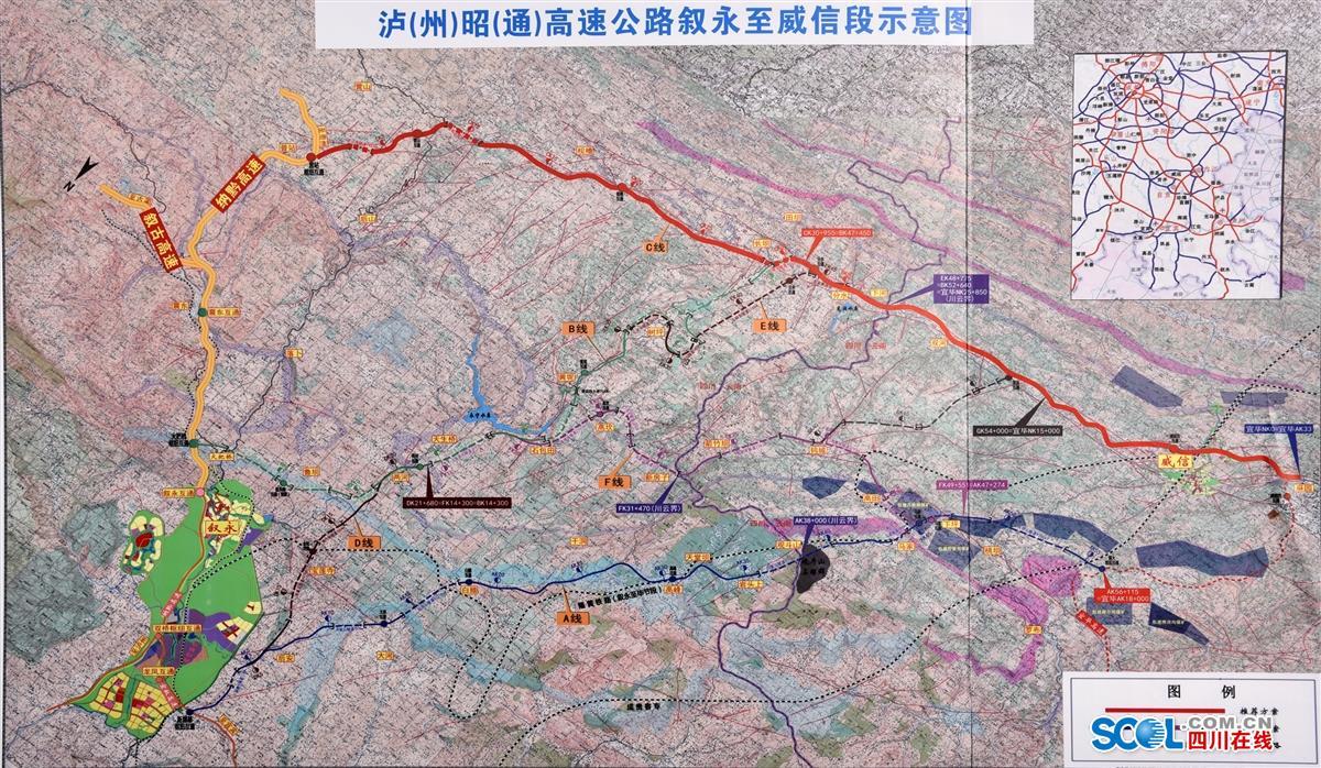 至成都,重庆,南接威镇高速公路至贵州赫章