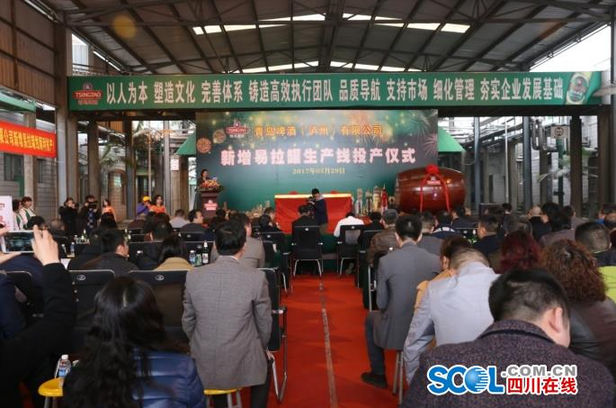 青岛啤酒易拉罐生产线落地泸州